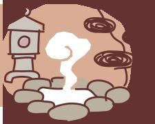 神秘の湯 極上温泉旅館
