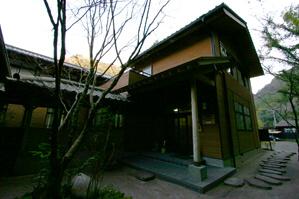 別館 山水荘