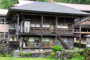 横向温泉 下の湯 滝川屋旅館 外観
