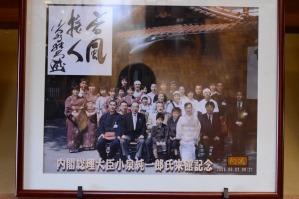 元内閣総理大臣 小泉さんが来た時の写真が飾られている