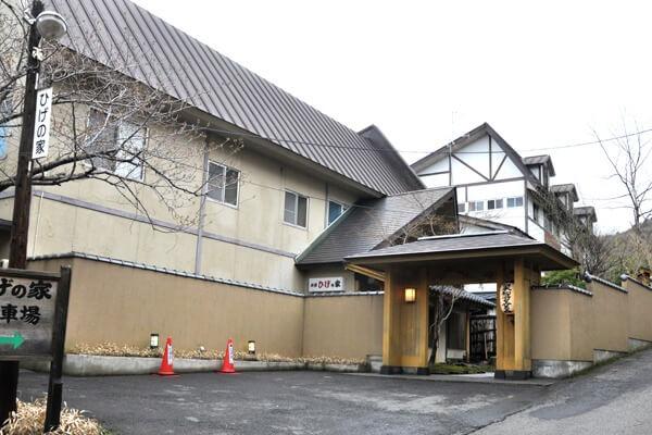 高湯温泉 旅館ひげの家 外観