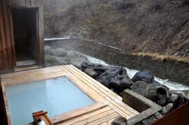 高湯温泉 旅館ひげの家 温泉を楽しむ