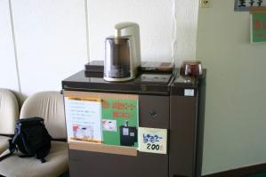 コーヒーの機械 1杯200円
