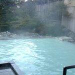 湯ノ花沢温泉