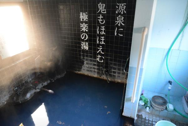 鉄輪温泉-かまど地獄3丁目の湯25