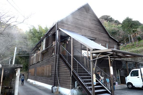 観海寺温泉 いちのいで会館 2