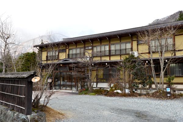 新平湯温泉 旅館藤屋2