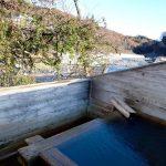 嬬恋温泉 つまごい館(閉館)