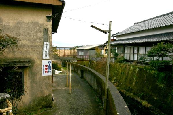 七里田温泉 下湯の外観