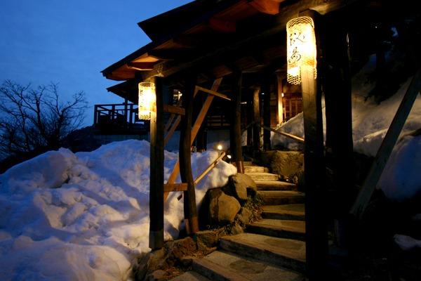 奥山田温泉 満山荘2