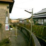 七里田温泉-下湯泡ロゴ
