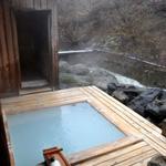 高湯温泉 旅館ひげの家ランキング画像
