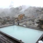 蒸の湯温泉 ふけの湯