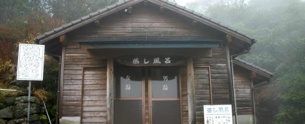 栗野岳温泉 南州館イメージ