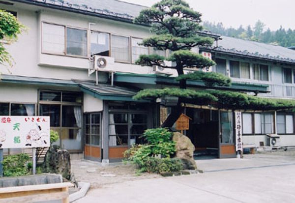 東鳴子温泉-いさぜん旅館1