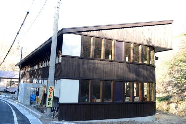 鹿沢温泉 紅葉館1