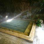 鉄輪温泉 いやしの湯 豊山荘