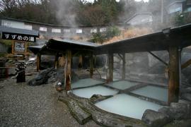 地獄温泉-清風荘-温泉を楽しむ