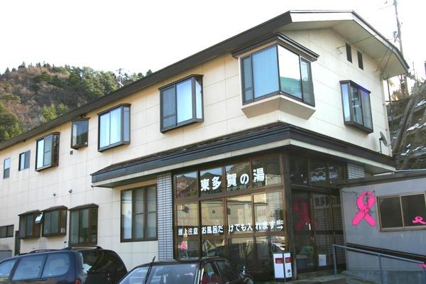 鳴子温泉 東多賀の湯1