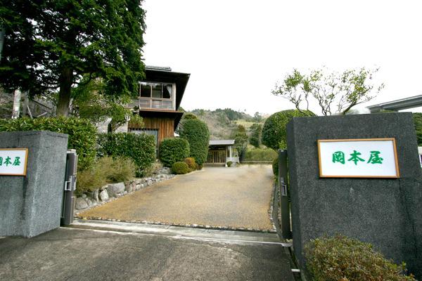明礬温泉 岡本屋旅館1