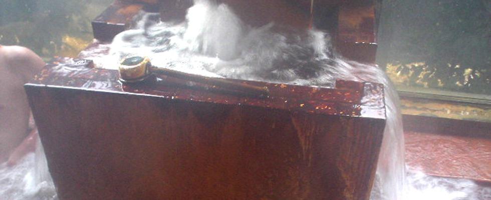 恵の湯 神の郷温泉(旧霊峰の湯 紀乃島館) イメージ