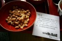 大会で優勝した納豆