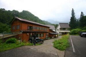 駒の湯山荘 外観