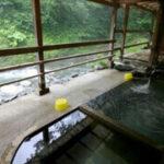 駒の湯温泉 駒の湯山荘
