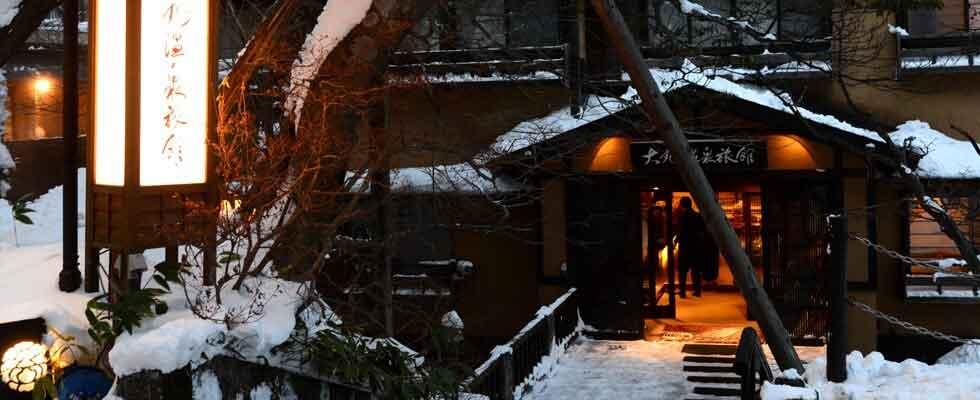 奥那須温泉 大丸温泉旅館 イメージ