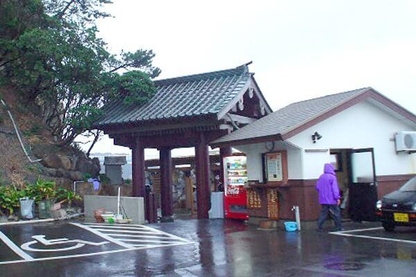 白浜温泉 崎の湯外観