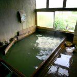 フンベ海浜温泉 フンベの湯(閉鎖)