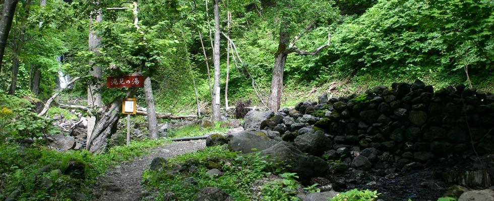 岩尾別温泉 三段の湯・滝見の湯イメージ