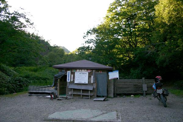 川北温泉2