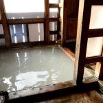 草津温泉 白旗の湯