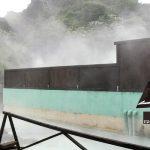 須川温泉 須川高原温泉