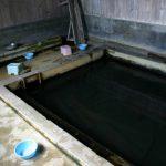 和琴温泉 共同浴場
