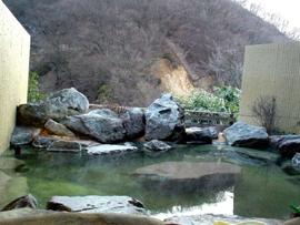塚原温泉-火口乃泉 温泉を楽しむ