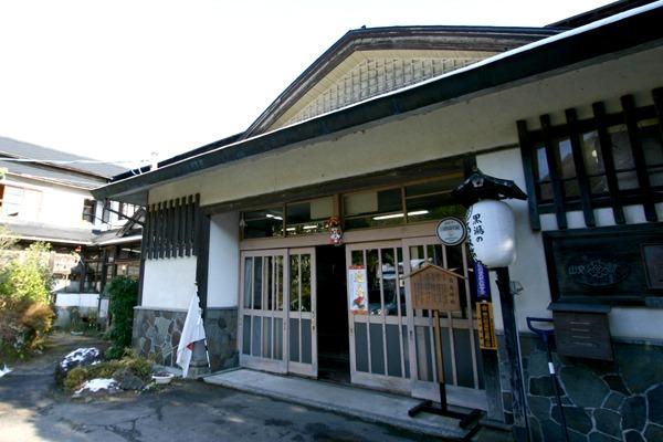 東鳴子温泉 高友旅館1