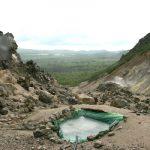 硫黄山温泉