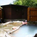 羅臼温泉 熊の湯