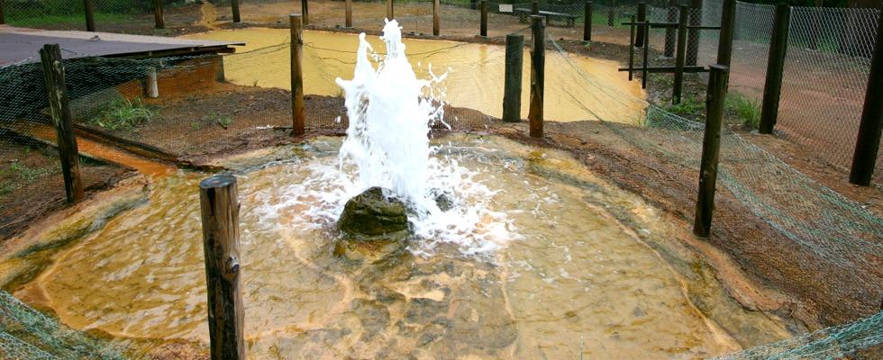 木部谷温泉 松の湯イメージ