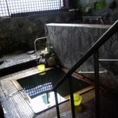 ガツン温泉