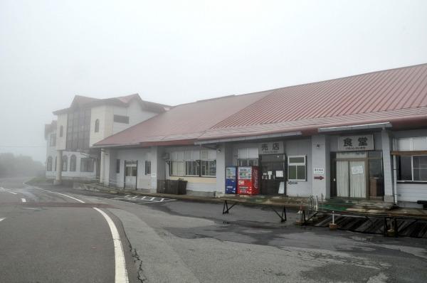 須川温泉 須川高原温泉 1