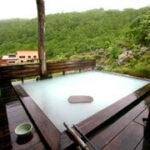 ニセコ五色温泉 ニセコ五色温泉旅館