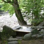 上の湯温泉 銀婚湯
