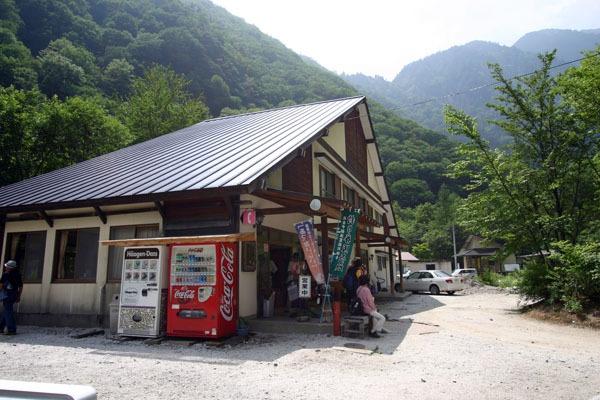 七倉温泉 七倉山荘 1