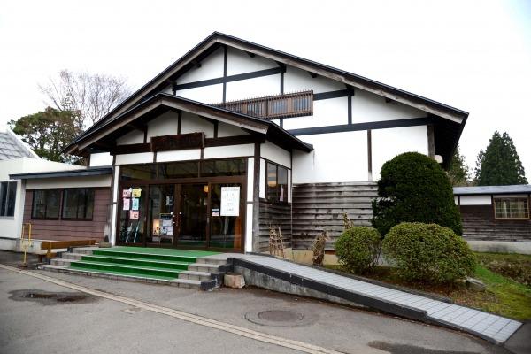 たざわこ芸術村 温泉ゆぽぽ1