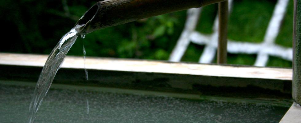 白骨温泉 わたの湯 柳屋イメージ