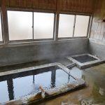 湯ノ花温泉 天神の湯