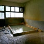 滝沢温泉 松の湯